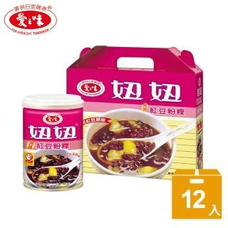 【愛之味】妞妞紅豆粉粿禮盒(260g*12入)
