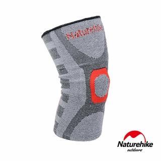【Naturehike】抗菌竹炭 無縫透氣減壓護膝(單入)