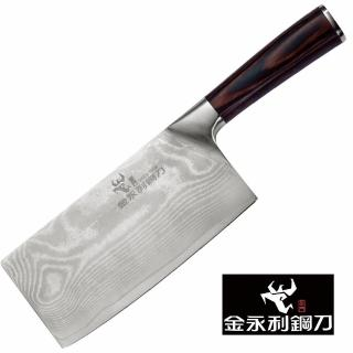 【金門金永利鋼刀】龍紋系列K2a蔬果料理龍紋中片刀
