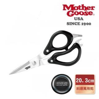 【美國鵝媽媽 Mother Goose】鉬釩鋼 多用途剪刀