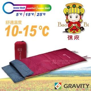 【台灣 Gravity】媽祖限量 輕量透氣中空纖維信封型化纖睡袋/200x75cm(睡袋/SL-001 開運紅)
