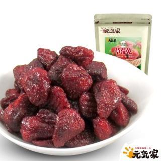 【元氣家】草莓乾(200g)