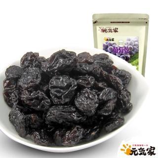 【元氣家】巨峰葡萄乾(200g)