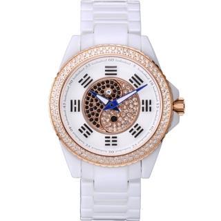 【ELIDA】時來運轉 太極八卦鑲鑽陶瓷錶(白 EA2988DM-RW)