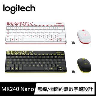 【Logitech 羅技】無線鍵鼠組 MK240 Nano