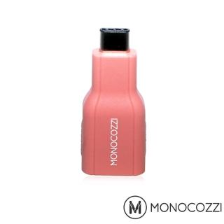 【MONOCOZZI】USB to USB-C 5Gbps 轉接頭(粉紅)