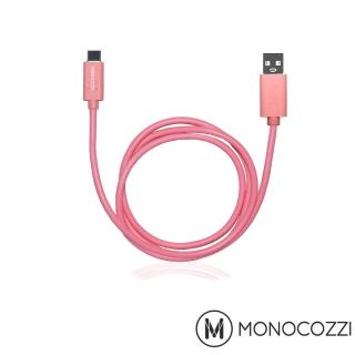 【MONOCOZZI】USB-C TO USB 傳輸線 1M(粉紅)