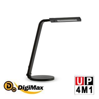 【DigiMax】UP-4M1 護眼節能黑色檯燈(採用日本STANLEY LED)