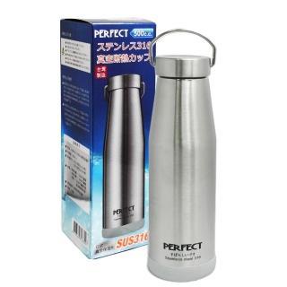 【PERFECT】日式316真空保溫杯-500c.c.(買一送一)