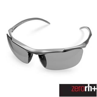 【Zerorh+】義大利變色偏光安全防爆運動太陽眼鏡 STYLUS系列(銀灰色 RH616 08)