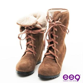 【ee9】ee9冰上探險-2way反折牛麂皮內增高中筒靴-俏皮卡其(中筒靴)