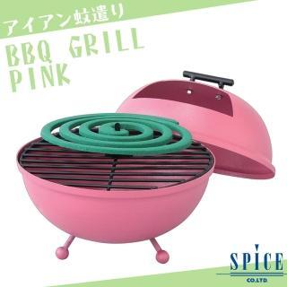【日本 SPICE】日系 BBQ 粉色 造型蚊香座(/ 露營 登山 防蚊)
