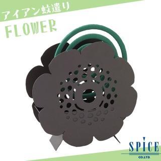 【日本 SPICE】日系 FLOWER 花朵  造型聞香盒(/ 露營 登山 防蚊)