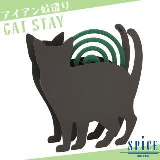 【日本 SPICE】日系 CAT STAY 貓 造型蚊香盒(/ 露營 登山 防蚊)