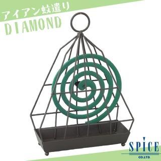 【日本 SPICE】日系 DIAMOND 鑽石 造型蚊香盒(/ 露營 登山 防蚊)