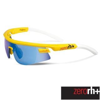 【Zerorh+】義大利Contador康塔多競賽聯名款運動太陽眼鏡(RH800 04)