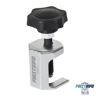 【良匠工具】可調整雨刷臂拆卸器(39x34x67mm)