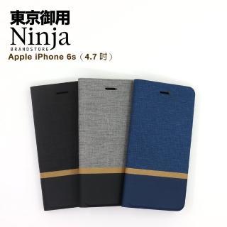 【東京御用Ninja】Apple iPhone 6s(4.7吋)復古懷舊牛仔布紋保護皮套