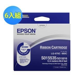 【EPSON】原廠色帶 S015535 六入組(LQ-670/670C/680/680)