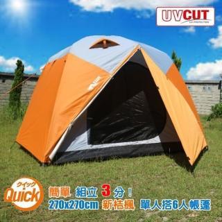【VOSUN】新桔楓 雙前庭加高六人防水四季型露營帳篷(可搭配天幕帳棚 / 5889)