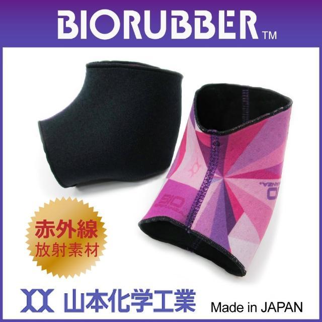 【山本化學】遠紅外線腳踝護具-未滅菌(日本原裝)