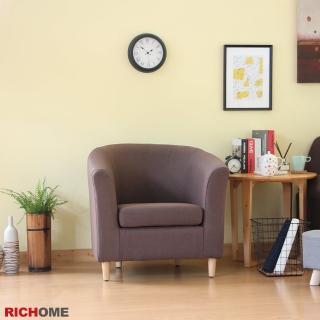 【RICHOME】安琪單人沙發椅(4色)
