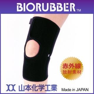 【山本化學】遠紅外線護膝-未滅菌(日本原裝)