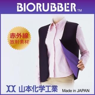 【山本化學】遠紅外線軀幹護具-未滅菌(日本原裝)