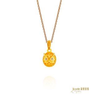 【J'code 真愛密碼】守護愛情墜子+玫瑰金鋼項鍊(時尚金飾)