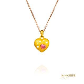 【J'code 真愛密碼】滿心真愛墜子+玫瑰金鋼項鍊(時尚金飾)