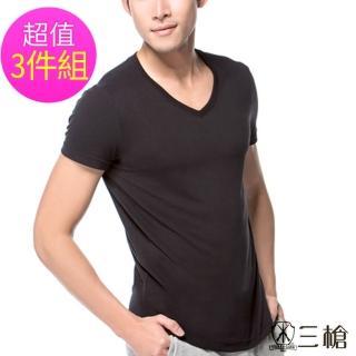 【三槍牌】時尚經典純棉型男彩色V領短袖衫(3件組隨機取色)