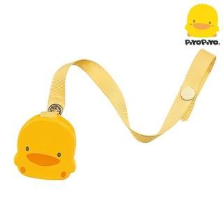 【黃色小鴨PiyoPiyo】造型奶嘴鍊