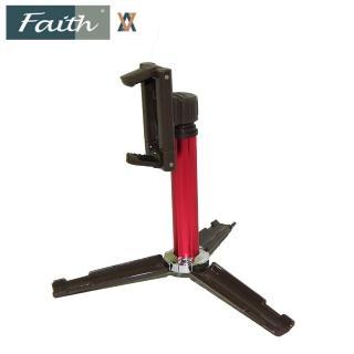 【Faith 輝馳】PHS2 手機支撐腳架(含手機夾)
