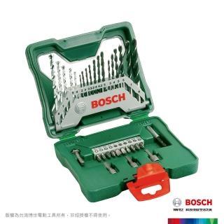 【BOSCH】33pcs X-line套裝