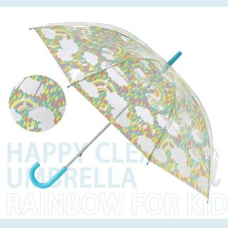 【HAPPY CLEAR UMBRELLA】RAINBOW  彩虹雲(晴天 雨傘)
