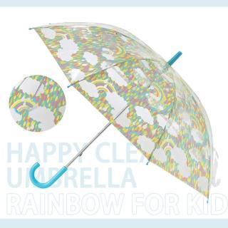 【HAPPY CLEAR UMBRELLA】RAINBOW  彩虹雲(晴天 雨傘)