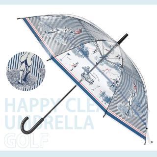 【HAPPY CLEAR UMBRELLA】GOLF  高爾夫(晴天 雨傘)