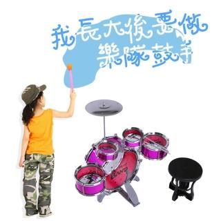 【生活King】兒童套裝爵士鼓(兩色可選)