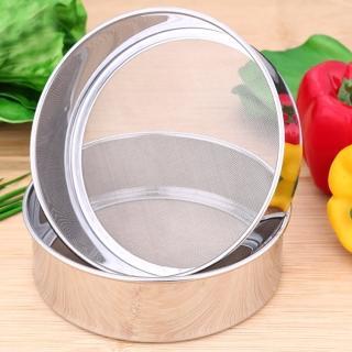 【PUSH! 廚房用品】不銹鋼手動搖麵粉過濾網篩粉器烘焙工具超細60目(D74)