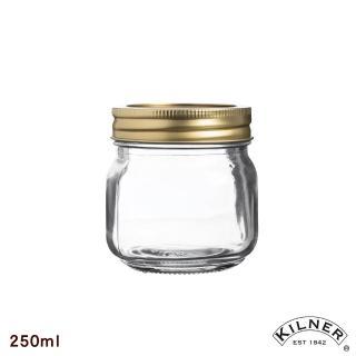 【KILNER】經典款貯存罐(0.25L)