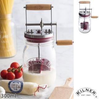 【KILNER】自製奶油玻璃罐(300ml)
