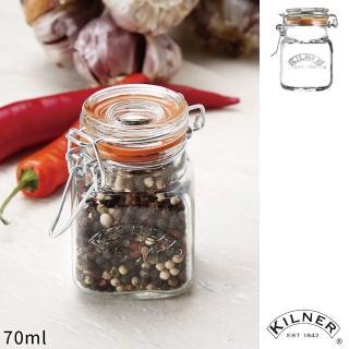 【KILNER】扣式玻璃香料罐/調味罐(70ml)