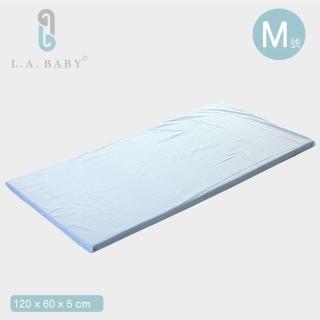 【美國 L.A. Baby】天然乳膠床墊-三色可選(床墊厚度5cm)