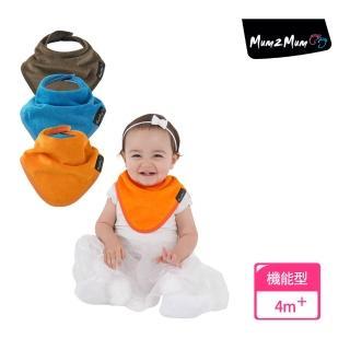 【Mum 2 Mum】機能型神奇三角口水巾圍兜-3入組(活力寶寶)