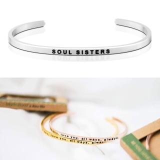 【MANTRABAND】美國悄悄話手環  Soul Sisters 閨密 銀色(悄悄話手環)
