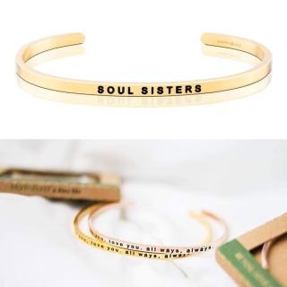 【MANTRABAND】美國悄悄話手環 Soul Sisters 閨密 金色(悄悄話手環)