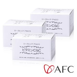 【AFC】櫻桃玫果雙皙粉 三盒組(日本原裝)