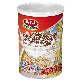 【馬玉山】高纖大燕麥片800g(即沖即食)