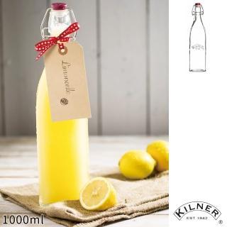 【KILNER】扣式密封玻璃瓶(1.0L)