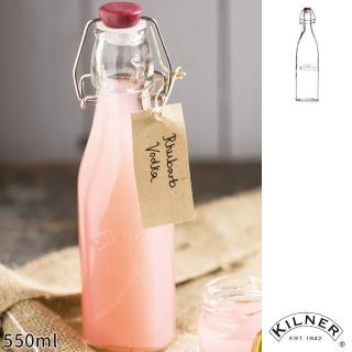 【KILNER】扣式密封玻璃瓶(550ml)